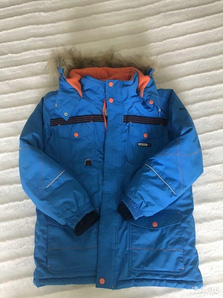 Куртка зимняя для мальчика  89068643496 купить 1