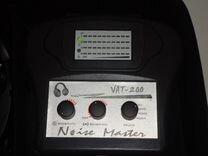 VAT-200.Прибор для определения шумов двигателя