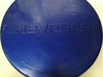 Колпак запасного колеса Chevrolet Niva