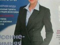Журнал Бурда мода для невысоких 2'2002