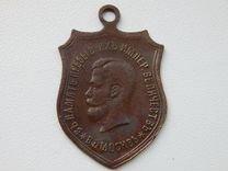 Жетон 1912 года — Коллекционирование в Саратове