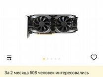 Evga GeForce RTX 2080 XC Ultra Gaming