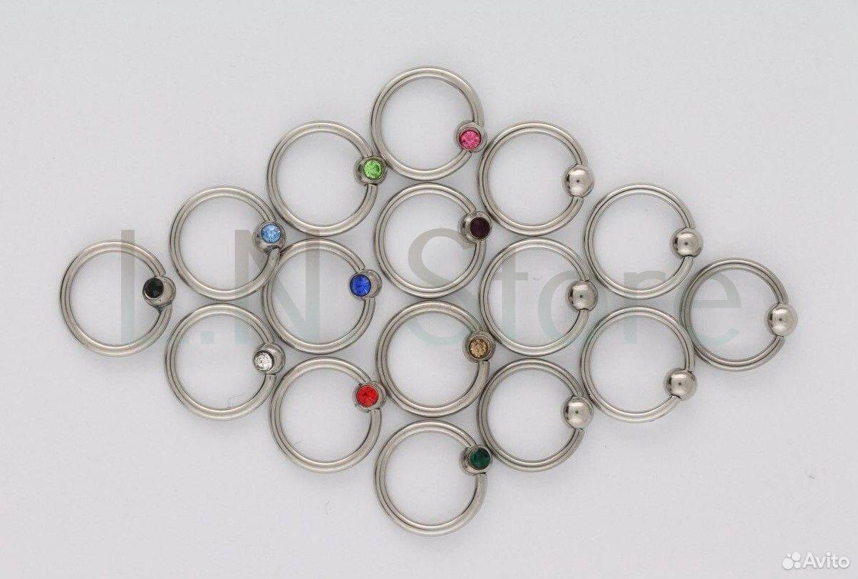 Кольцо для пирсинга в ассортименте  89052154005 купить 1