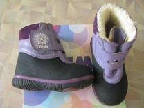Обувь для девочки на все сезоны р-ра 23-24
