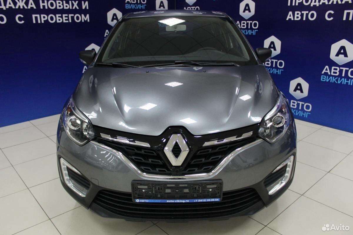 Renault Kaptur, 2020  83412209891 купить 7
