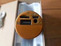 Караоке микрофон ZBX-918