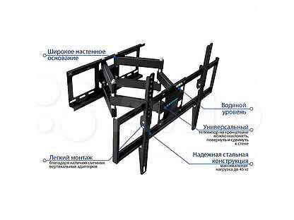 Кронштейн для телевизоров настенный kromax optima-409