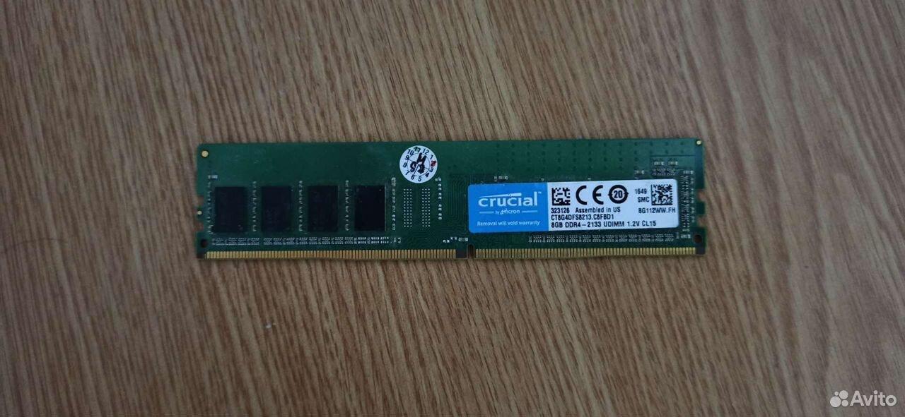 Оперативная память Crucial 8gb DDR4 2133mhz