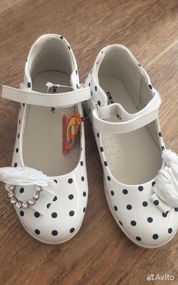 Туфли фирмы Сказка  89140288073 купить 2