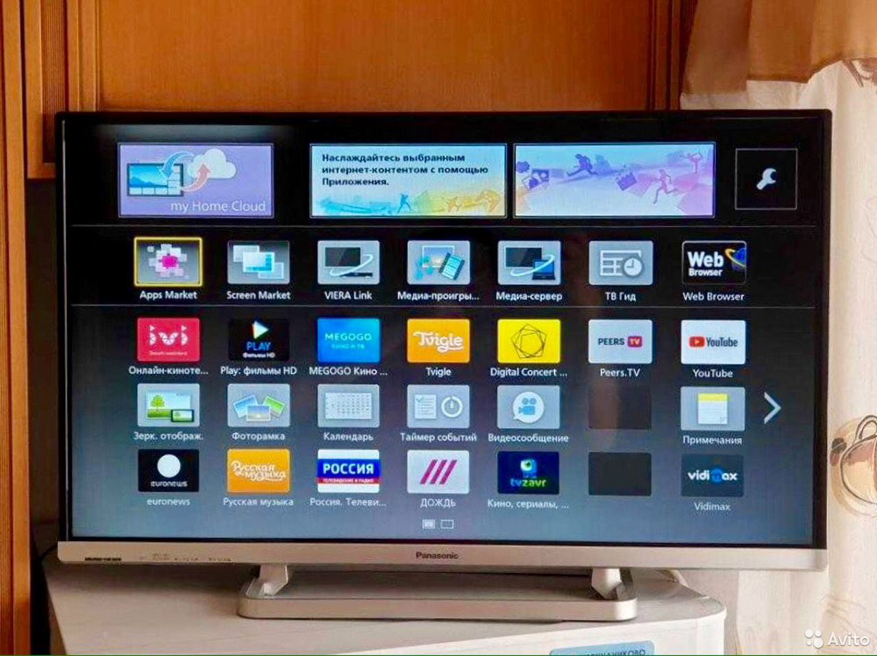 Smart TV WiFi Panasonic 85 см 100Гц DVB-T2 USB CI  89131528957 купить 1