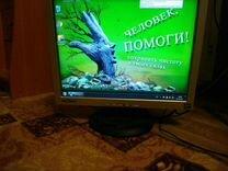 Монитор ProView sp716kp
