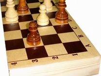 Шахматы гроссм. утяжеленные