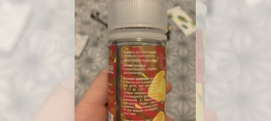 Купить жидкость на электронную сигарету на авито оптовый склад табака москва