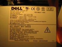 Блок питания Dell h220p-01