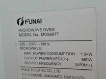 """Продам микроволновая печь """"funai"""""""