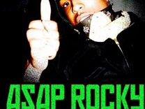 Билеты на asap Rocky в Москве 10 июля