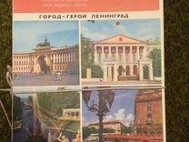 """Журнал """"Вокруг света"""" 1970-1980 гг"""
