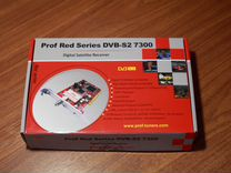 Prof Red Series DVB-S2 7300