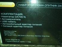 Навител навигатор Digma DA700 N