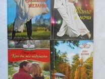 """""""Панорама"""" романы о любви"""
