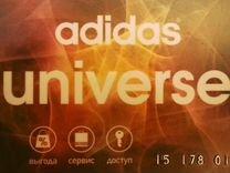 Скидки Adidas,Reebok,Nike