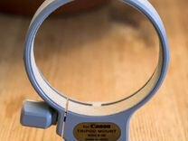 Штативное кольцо для canon 70-200mm f2.8