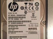 Жесткий диск SAS hp 72gb 146gb 300gb 600gb 900gb