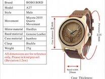 Деревянные часы Bobobird