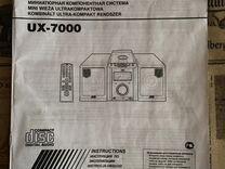 JVC UX-7000