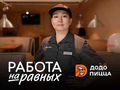 Работа в полиции для девушек вакансии москва без опыта работа в красновишерск