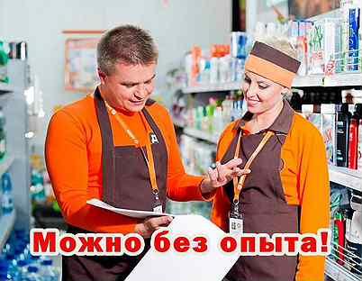 Работа вахтовым методом для девушек в москве выставки девушки работа