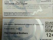 Билеты на концерт the chemical brothers