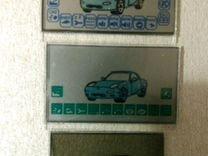Дисплеи,экраны,для брелков автосигнализаций