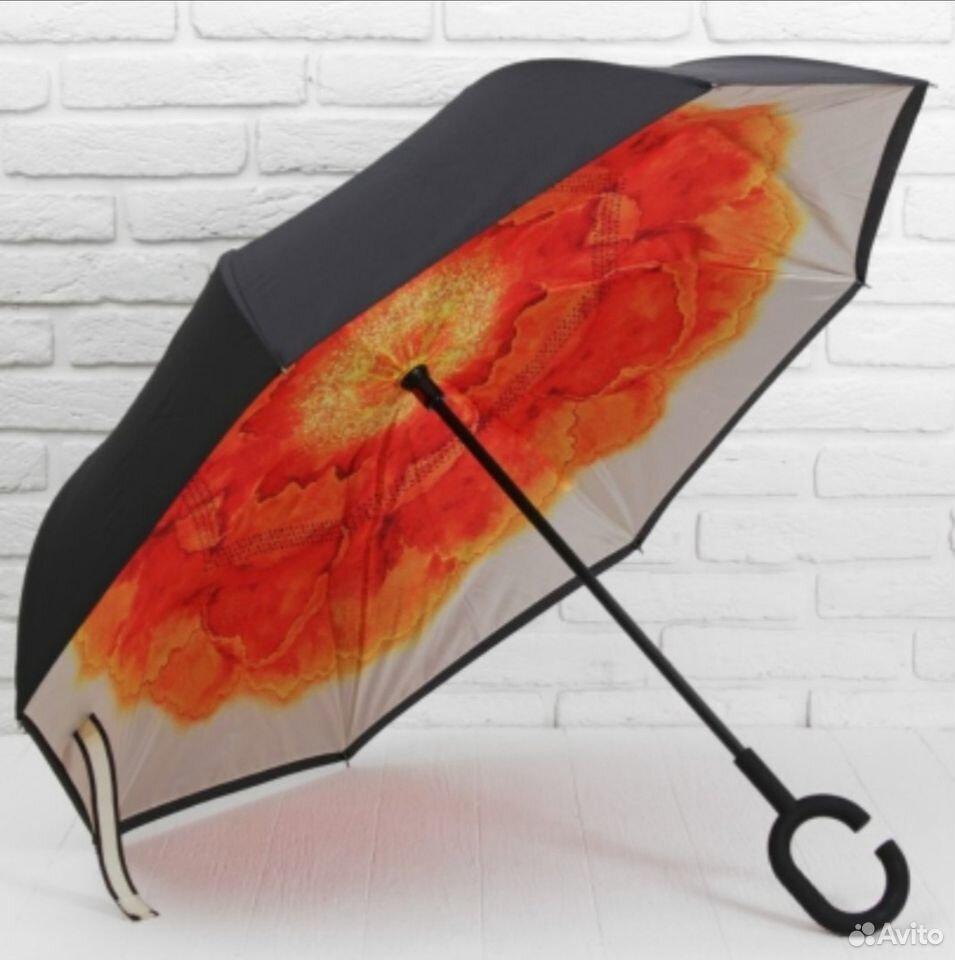Umbrella  89537585334 buy 2
