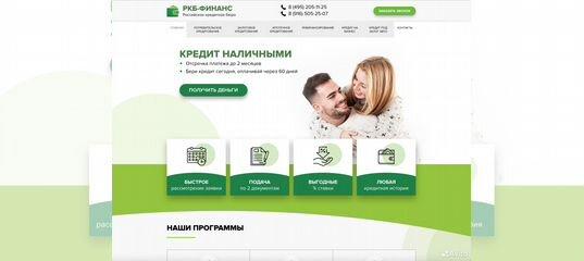 Раскрутка сайта с гарантией Новоульяновск программа создания фото для сайта