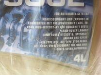 Масло трансмиссионное atfjf506E,4л