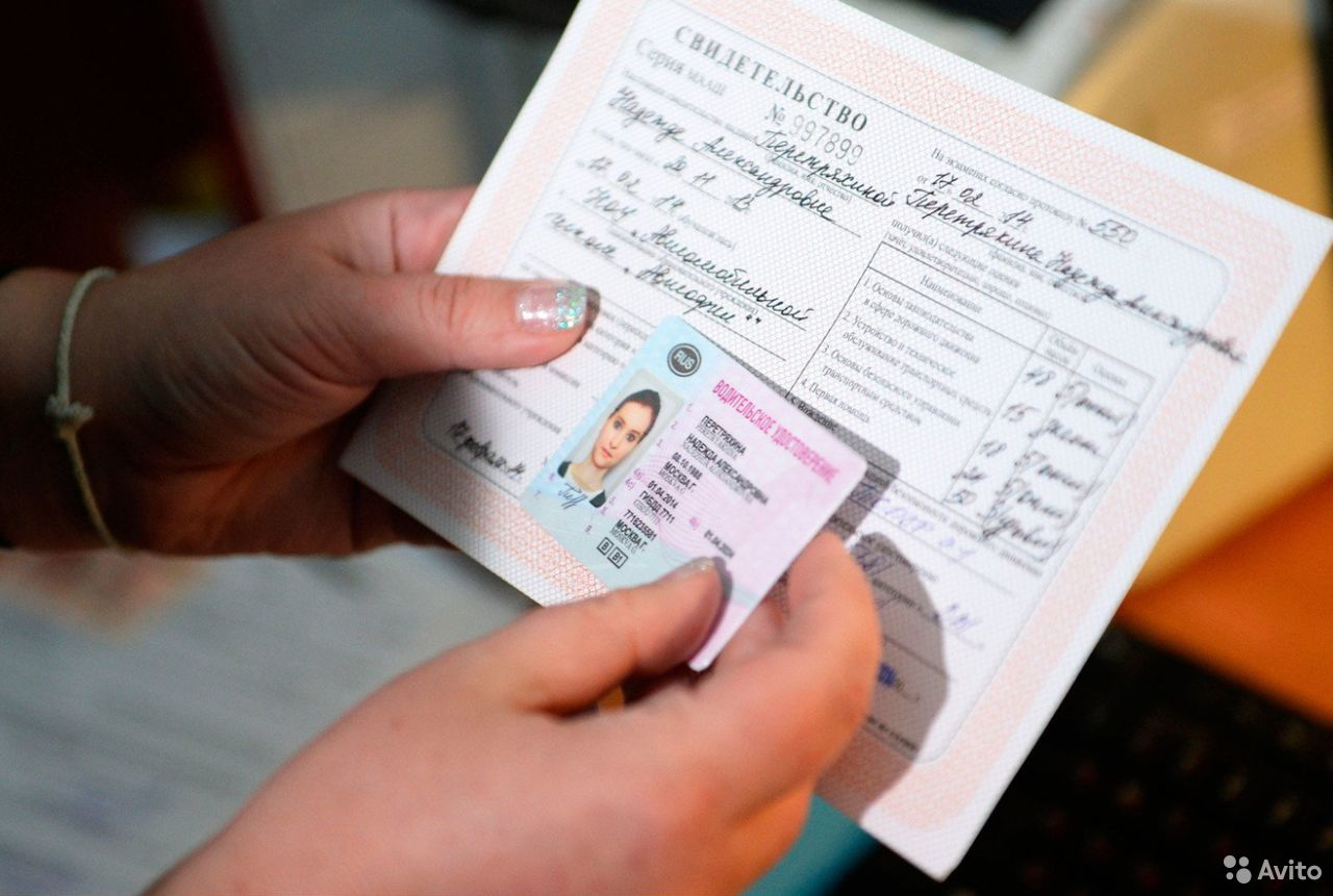 Помощь в получении водительских удостоверений  89622028426 купить 1