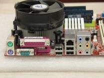 Комплект intel 2 Ядра 4 Гига 4xPCI-E