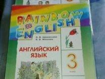 Учебники английского языка 3 класс