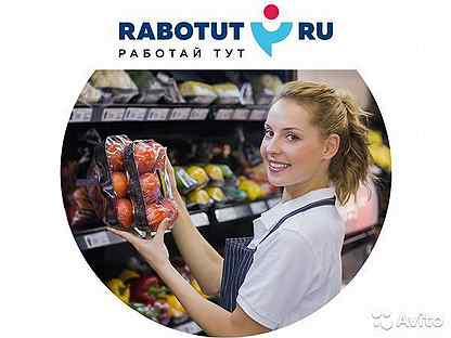 Работа для девушек без опыта челябинск работа только для девушек в москве