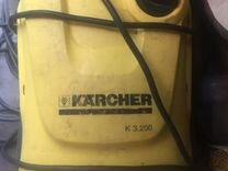 Керхер К-3