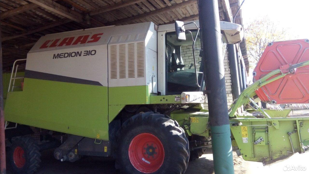 Class Medion310  89061556460 купить 3