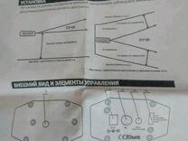 Лазерная установка s09a