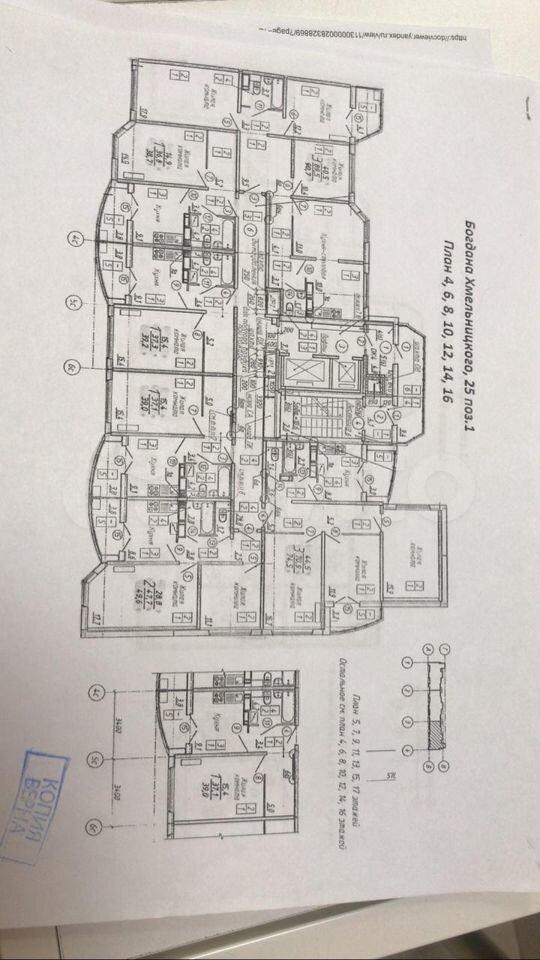 1-к квартира, 39 м², 6/17 эт.  89531197504 купить 3