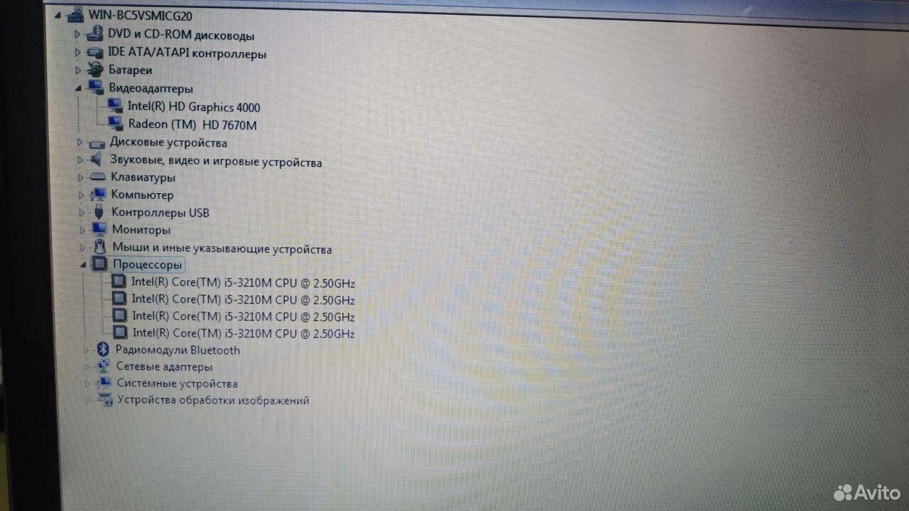 HP, intel core i5, 6gb озу, 500 гб hdd  89780120702 купить 8