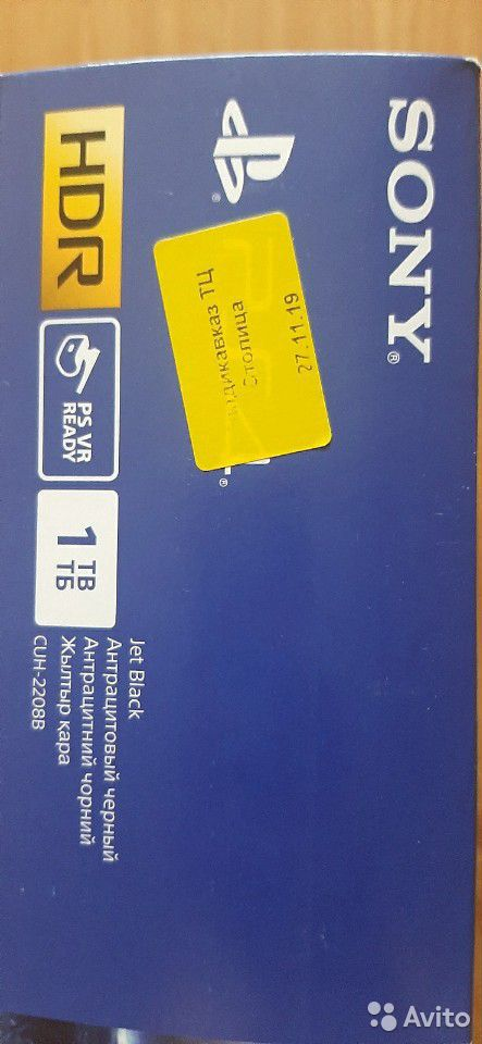 Sony PS4Slim 1TB  89888361173 купить 5