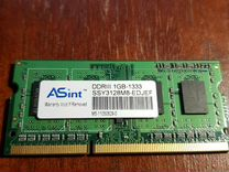 Оперативная память 1gb ddr3 1333 sodimm