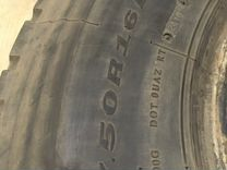 Б/У шины 7,5R16 LT Linglong LLA08