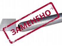 Комплект квог-30/50 для восстановления оболочек ка