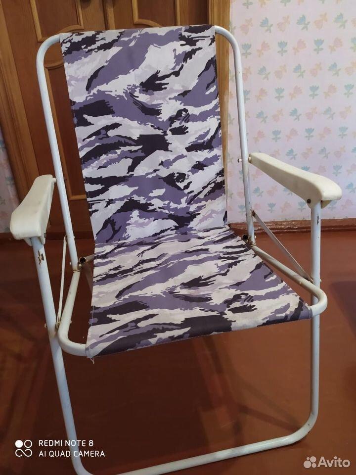 Кресло туристическое складное  89196709875 купить 1